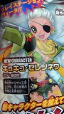 Más datos sobre el nuevo Tales of Innocence y Tales of Heroes: Twin Braves [Tráiler del ToI:Rañadido]
